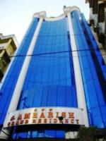 Hotel Ambarish Grand Residency
